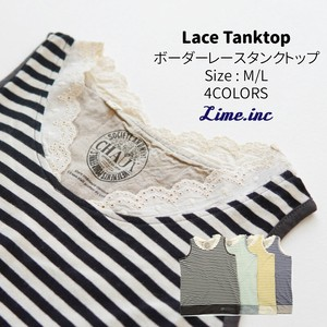 Lace Border Tank Top