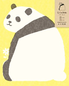Nagomi Japanese Paper Writing Papers & Envelope Sitting Panda Bear