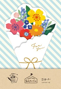 Bouquet Letter Papers Colorful