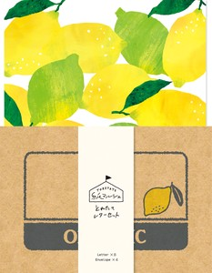 Marche Writing Papers & Envelope Lemon