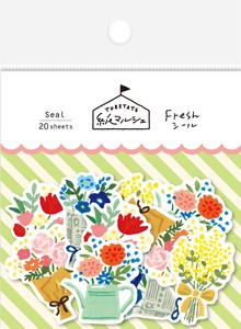Marche Japanese Paper Sticker Flower