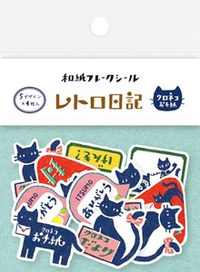 Retro Diary Japanese Paper Sticker Black Cat Letter