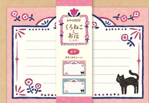 Retro Diary Mini letter Set Black Cat Flower