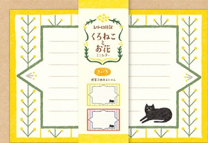 Retro Diary Mini letter Set Black Cat Flower Yellow