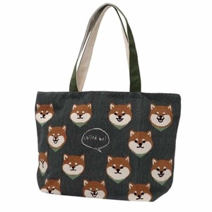 Face Zipper Top Horizontal Canvas Tote