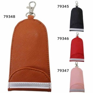 Plain Attached School Bag Key Case