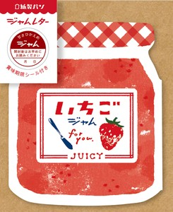 Made Of Paper Jam Letter Strawberry Jam