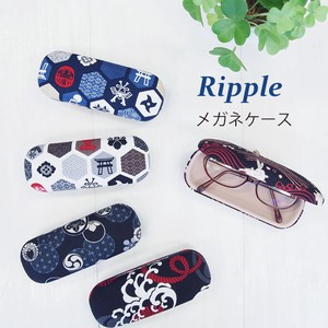 Japanese Pattern Eyeglass Case Hard Type Men's