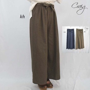 Denim Ribbon Pants High-waisted Waist Waist Ribbon wide pants