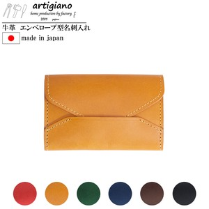 Business Card Holder Envelope Leather Card Case Business Card Card Holder [ 2020NewItem ]