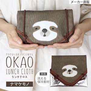 Lunch Box Wrapping Cloth Sloth