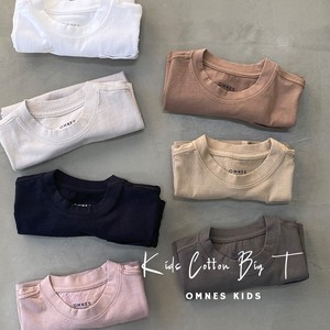 Kids Cotton Big Short Sleeve T-shirt