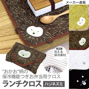 Lunch Box Wrapping Cloth Hedgehog