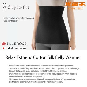 Relax Esthetic Cotton Silk Belly Warmer