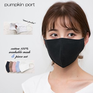 Filter Pocket Fashion Color Mask 2 Pcs Set
