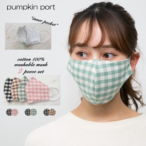 Gingham Check Filter Pocket Fashion Mask Mask 2 Pcs Set