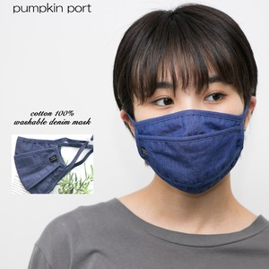 Denim Solid Fashion Mask