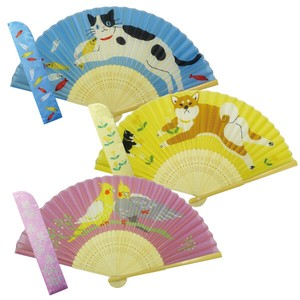 Silk Folding Fan Bag