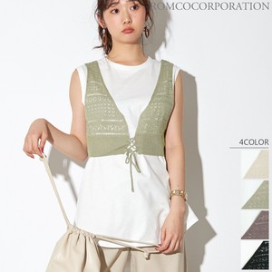 [ 2020NewItem ] Acrylic Jersey Stretch Watermark Knitted Bustier Long Sleeveless Set