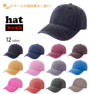 Unisex Cap Hats & Cap UV Cut Sunburn Prevention Broad-brimmed Plain 12 Colors Unisex