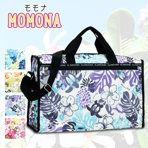 White Ground Colorful Print Shoulder Attached Overnight Bag MOMO Hawaiian