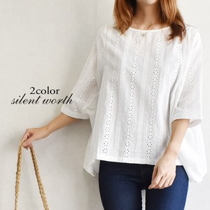 [ 2020NewItem ] Cotton Embroidery Switching Big Pullover