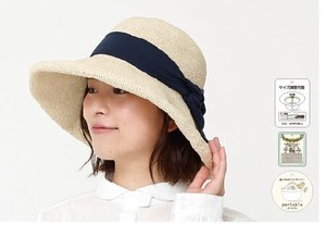 """2020 New Item"" Hand Knitting Paper Ribbon Attached Hat"