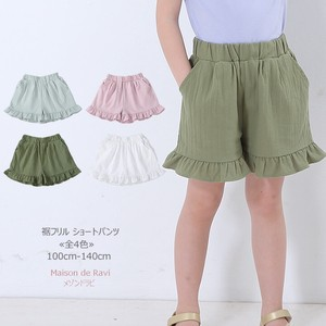 [ 2020NewItem ] Frill Shor Pants 4 Colors Kids Girl
