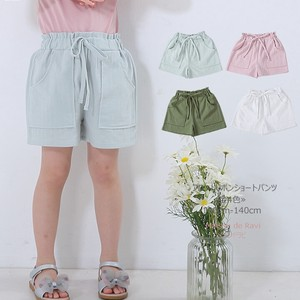 [ 2020NewItem ] Front Ribbon Shor Pants 4 Colors Kids Girl
