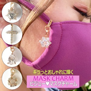 Mask Charm Accessory Ladies Bijou Mask Unisex