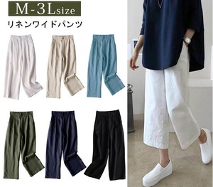 [ 2020NewItem ] Ladies Adult Linen wide pants Everyday Cropped Pants