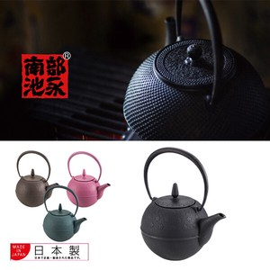 Nambu iron Japanese Tea Pot Sakura Color Southern Part Ikenaga