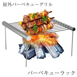 Outdoor Cooking Apparatus Outdoors Picnic Tool Barbecue Grill Camp Cuisine Camp Picnic