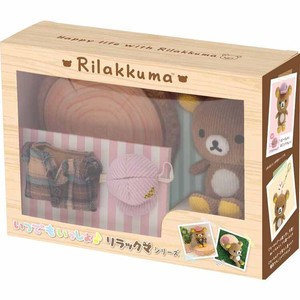 Rilakkuma Set Soft Toy Key Ring Rilakkuma