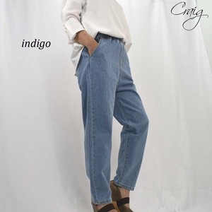 Denim Sarrouel Pants High-waisted Denim Tapered Full Length Beautiful Legs Silhouette