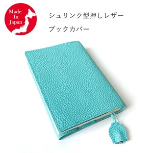 Book Cover Bookmark Attached Push Leather Genuine Leather