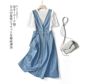 Ladies Short Sleeve T-shirt Denim Skirt