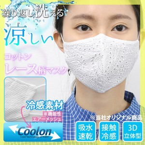 Mask Attached Case Cool Lace Mask Mask Cotton Lace