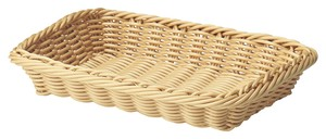 Kitchen Shop Display Washable Basket Square type