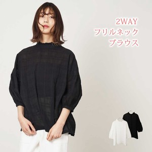 S/S Frill Neck Button Blouse