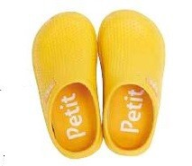 Petit Kids Slippon Yellow