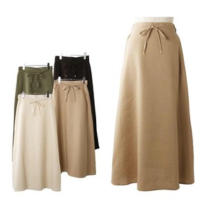 S/S Belt Attached Cotton Linen Flare Long Skirt