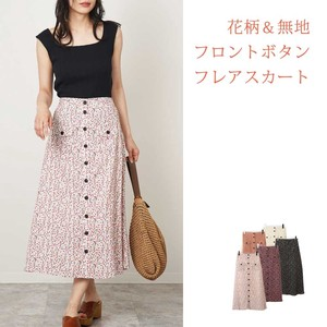 S/S Floral Pattern Plain Front Button Flare Skirt