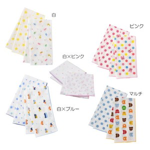 Gauze Towel Set