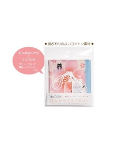 Handkerchief Mask Set Mask Kit
