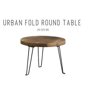 Characteristic Table Folded Round Table