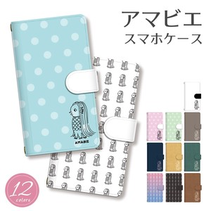 iPhone Smartphone Case Notebook Type