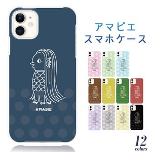 iPhone Smartphone Case Hard Case Model