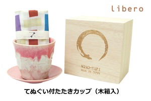 Libero Tenugui (Japanese Hand Towels) Cup Wood Boxed