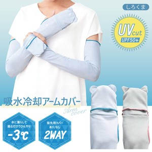 Water Absorption Cooling Arm Cover Polar Bear